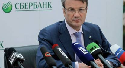 Withdrawing deposits from Russians: banks reacted to a new initiative