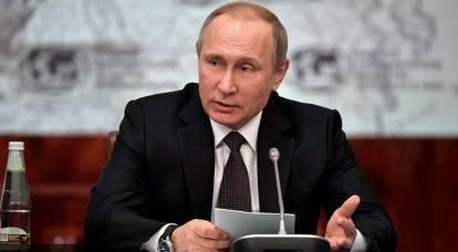 Putin ha valutato la provocazione della Marina ucraina nel Golfo di Kerch