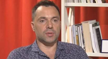Arestovich: Damos à Rússia uma chance de salvar a face e deixar a Crimeia