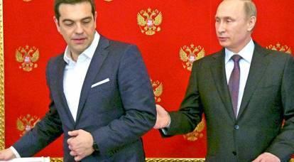 La Grecia ha deciso di rompere finalmente con la Russia?