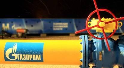 Gazprom ha realizzato il sogno dell'Ucraina