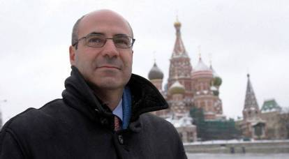 Prosecutor General's Office: Browder involved in Magnitsky poisoning