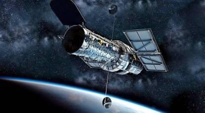 """Creazione di un telescopio unico """"Spectrum-UF"""": la Russia costruirà un analogo di """"Hubble"""""""