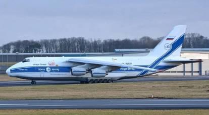 """I russi """"Ruslans"""" hanno rifiutato di trasportare l'equipaggiamento NATO"""