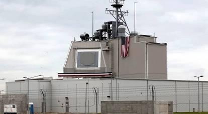 Milyarlar tehlikede: Amerika Birleşik Devletleri neden Doğu Avrupa'da Aegis füze savunma sistemleri kullanıyor?