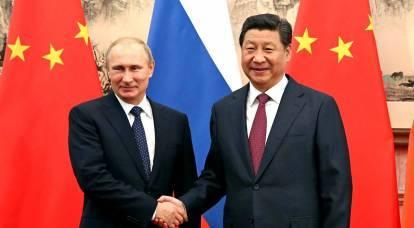 China está a un paso de una decisión que afectará al mundo entero