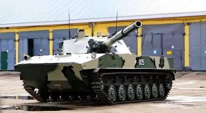 """Was ist einzigartig am neuen russischen Amphibien-Angriffspanzer """"Sprut-SDM1""""?"""
