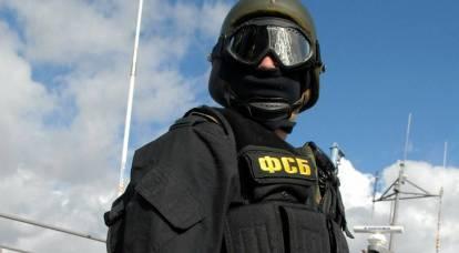 L'Ucraina si vendica di Kerch: si cercano ufficiali dell'FSB russo