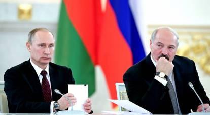 Cercando di strappare la Bielorussia alla Russia