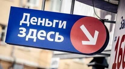 In Russia è apparsa una seria alternativa ai depositi bancari