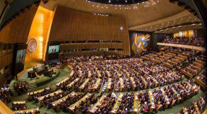 Ukraine dragged through the UN General Assembly anti-Russian resolution