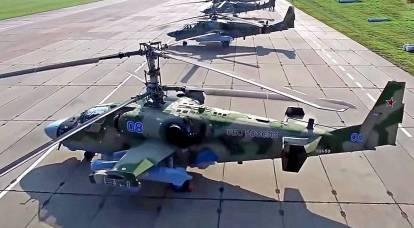 """""""Prodotto 305"""" aumenterà la potenza di combattimento del Ka-52 e del Mi-28"""