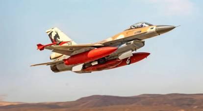"""""""İran'a bir saldırı için"""": İsrail F-16'yı alışılmadık derecede büyük PTB ile gösterdi"""