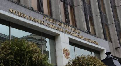 The Federation Council dealt with foreign NGOs