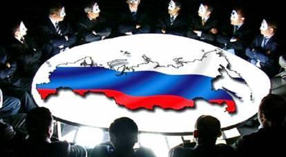 Pourquoi le « gouvernement mondial » a pris les armes contre la Russie