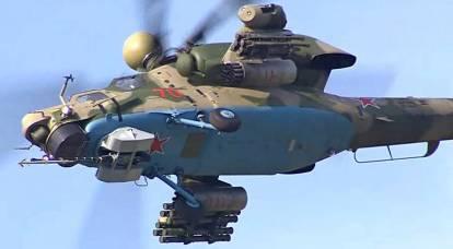更新后的 Mi-28NM 将能够与第五代战斗机竞争
