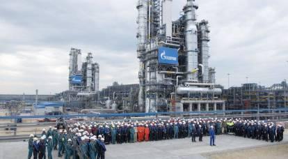 """""""Hydrogen Valley"""": Gazprom ya se ha involucrado en tecnologías para la obtención de un nuevo tipo de combustible"""