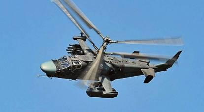 """L'industria aeronautica russa sopravviverà all '""""ottimizzazione"""" di Serdyukov?"""