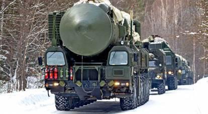 Un argomento pesante: le forze missilistiche strategiche russe riceveranno un nuovo missile Doomsday