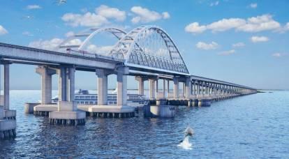 """Crimean bridge """"sags"""" in the fantasies of Ukraine"""
