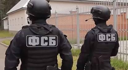 Les forces de sécurité ukrainiennes échouent à l'opération à la frontière avec la Russie