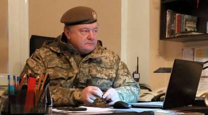 Poroshenko spoke about the military plans of Ukraine