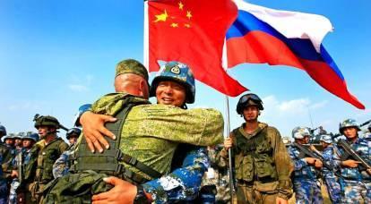 Sta arrivando un'alleanza militare tra Russia e Cina?