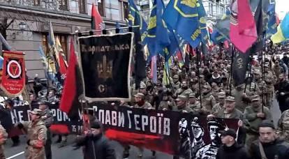 Le realtà dell'Ucraina moderna: ucrainizzazione forzata e fascizzazione di tutto il paese