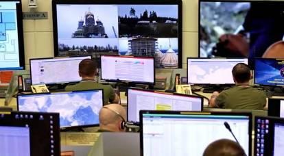 俄罗斯国家管理电子系统指日可待