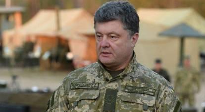 L'Ucraina invierà riservisti al confine con la Russia