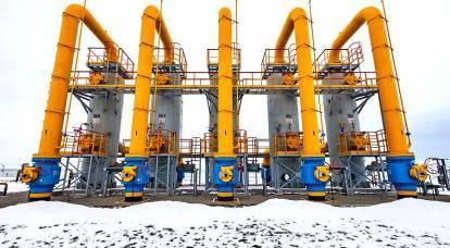 """La bolletta del gas degli """"amici europei"""" ha scioccato l'Ucraina"""