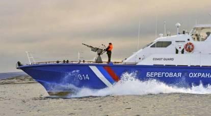 L'FSB ha parlato dell'obiettivo principale della provocazione di Kerch