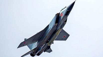 Tecnologías secretas rusas amenazadas
