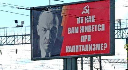 La crisi del capitalismo mondiale si trasformerà nella formazione del comunismo