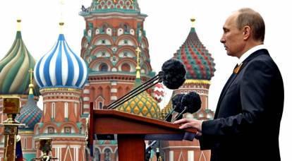 Rusia tendrá tres subidas y tres caídas