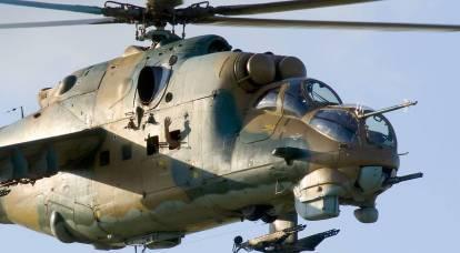 """""""Un motivo para sonreír"""": lectores de The Drive sobre la destrucción del Mi-24 en Armenia"""