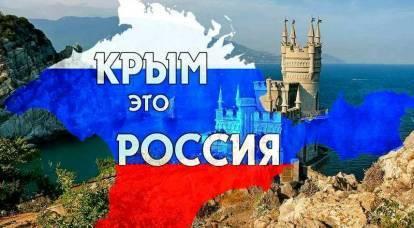 """""""La terrible verdad"""" sobre Crimea"""