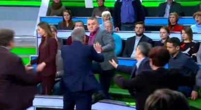 """Otro ucraniano """"fue víctima"""" de la televisión rusa"""