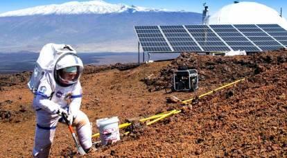 火星上的西红柿和萝卜? 即将上架!