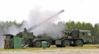 """Nuova artiglieria per l'esercito: le riprese di """"Malva"""" e """"Phlox"""" sono state mostrate per la prima volta in Russia"""