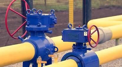 Os autores da crise do gás na Europa nomearam