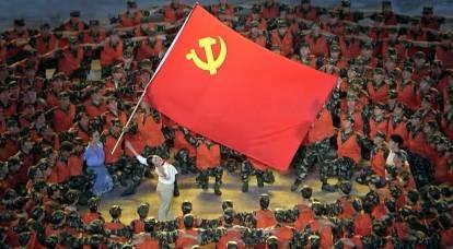 """La Chine dans les conditions de la """"guerre froide"""" se débarrasse de la gourmandise"""