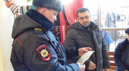 The Ministry of Internal Affairs admitted how many illegal migrants are in Russia
