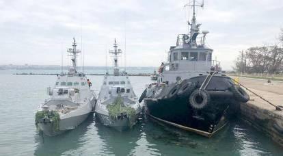 La Marina ucraina non ha segnalato il passaggio attraverso lo stretto di Kerch