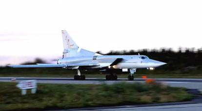 Accident or sabotage: What killed the crew of the Tu-22M3