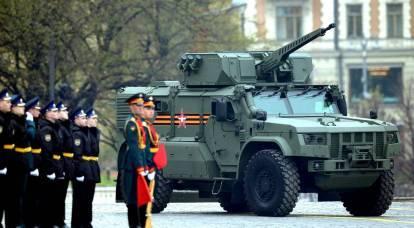 """""""Los rusos están en el pasado"""": lectores del Daily Mail sobre el desfile de la victoria en Moscú"""