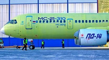 La Russia ha compiuto un grande passo verso il rilancio dell'aviazione civile