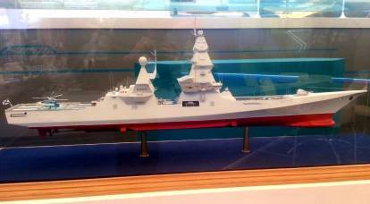 """The implementation of the project of the nuclear destroyer """"Leader"""" may seriously slow down"""