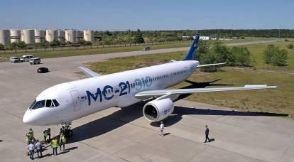 """Cómo el propio gobierno """"pone fin al éxito mundial del avión MS-21"""