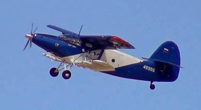 """È possibile trasformare il """"Partizan"""" in un aereo AWACS basato su portaerei?"""